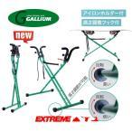 GALLIUM WAX EGSTAND3 ガリウム EGスタンド3 アイロンホルダー付 イージースタンド3 ワックススタンド ウインタースポーツ スノーボード メンテナンス