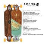 ARBOR LONGSK8 ZEPPELIN Premium ロングスケート ダウンヒル コンプリート ARBOR アーバー スケートボード クルーザー ソフトウィール