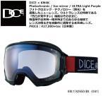 18 DICE Goggle HIGHROLLER KM4KコラボBK041/ウルトラアイスミラー/ウルトラライトパープル調光 ダイス ハイローラー ボードゴーグル KM4KBK041HRS1742650