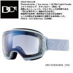 18 DICE Goggle HIGHROLLER MAW556/アイスミラー/ウルトラライトパープル調光 ダイス ハイローラー ボードゴーグル 556HRS1742650