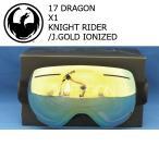 17 DRAGON X1 KNIGHT RIDER/J.GOLD IONIZED ジャパンフィット ジャパンレンズ ゴーグル ドラゴン 16 - 17 2017