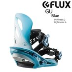 18 FLUX W GU B/D Blue フラックス レディース ジーユー スノーボード バインディング 17-18 2017 2017-18
