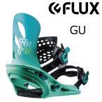 特典付 19 FLUX ビンディング GU Blue Womens フラックス binding ジーユー スノーボード 18-19 2018