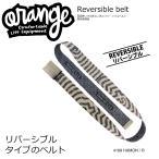 Oran'ge Reversible Belt 4189 HAMON リバーシブル ガチャベルトベルト ナイロンベルト 2017 2017-18