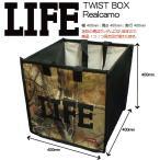 THE LIFE EXTREME【 TWIST BOX 】REAL CAMO/BLACK PRINT ブーツやウエアなんでも入る 未使用時コンパクトにたためる スノーボード バッグ・ケース ブーツバッグ