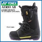17 YONEX AERIO AB ブラック/イエロー(BTAEAB16) Boots ステップインブーツ ヨネックス エアリオ アキュブレイド スノーボード ブーツ 16 - 17 2017