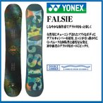 17 YONEX (W) FALSIE アンティークグリーン(FA16) 3サイズ ヨネックス ファルシー グラトリ グランドトリック YONEX SNOW スノーボード 板 16 - 17 2017