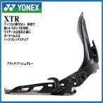 17 YONEX XTR AB ブラック/アッシュグレイ(BDXRAB16) ステップイン ヨネックス エックスティーアール アキュブレイド スノーボード バインディング 16 - 17