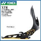 17 YONEX XTR AB ブラック/オレンジ(BDXRAB16) ステップインバイン ヨネックス エックスティーアール アキュブレイド スノーボード バインディング 16 - 17 2017