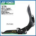 17 YONEX XTS AB ブラック/イエロー(BDXSAB16) ステップインバイン ヨネックス エックスティーエス アキュブレイド スノーボード バインディング 16 - 17