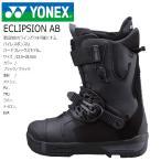 18 YONEX ECLIPSION AB ブラック/ブラック (BTECAB17) Boots ステップインブーツ ヨネックス エクリプション アキュブレイド スノーボード ブーツ 17-18