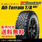 BF グッドリッチ オールテレーン T/A KO2 LT285/75R16 116/113R LRC RWL ホワイトレター サマータイヤ