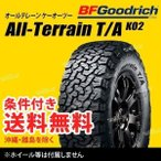 BFグッドリッチ オールテレーン T/A KO2 LT225/65R17 107/103S LRD ブラックレター サマータイヤ