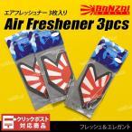 バンザイスポーツ ペーパー エアフレッシュナー 車用芳香剤 3枚セット USDM/JDM