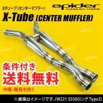 SPIDER X-TUBE ベントレー フライングスパー/ABA-BECYC