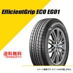 グッドイヤー E-GRIP (エフィシエントグリップ) エコ EG01 175/65R14 82S サマータイヤ