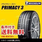 MICHELIN ミシュラン PRIMACY プライマシー 3 245 45R18 704630