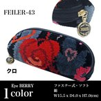 ショッピングメガネケース FEILER フェイラー メガネケース feiler43 ファスナー式 クロ