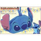 ディズニー スティッチ ぬいぐるみのふわふわケース wde-1800fa_12 ブルー プレゼント・ギフトに最適