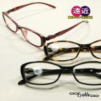 老眼鏡 累進多焦点遠近両用シニアグラス  定形外郵