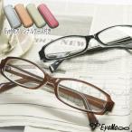 老眼鏡 非球面ファッションシニアグラス おしゃれな男性用・女性用 リーディンググラス71001