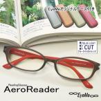老眼鏡 PC老眼鏡 ブルーライトカットシニアグラス P