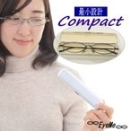老眼鏡 携帯用シニアグラス 超軽量・コンパクトおしゃれな男性・女性用 ハードケース付き リーディンググラスGR22