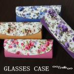 メガネケース 人気の花柄とパステルカラーのおしゃれな眼鏡ケース バラ柄がエレガント セミハード2160