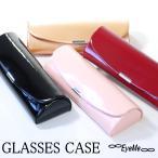 メガネケース【セミハード2806】 艶のある素材が印象的。ホック式の眼鏡ケース。かわいいケース