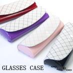 メガネケース【セミハード2934】 ステッチがポイントのかわいい眼鏡ケース。