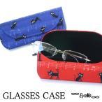 メガネケース【HFU-69】 クロネコがかわいい眼鏡ケース。