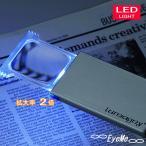LEDライトルーペ(スライド式)  携帯に便利な軽量薄型ルーペ LEDライトが明るい視野を確保します。