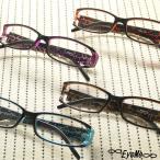 老眼鏡 非球面シニアグラス「Aero」 おしゃれな男性用・女性用 リーディンググラスP042