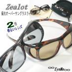 ジーロット zealot偏光オーバーサングラスライト ZE-OG01L メンズ・レディース UV・ブルーライトカット ドライブ ゴルフ 釣り 白内障手術後 白内障予防