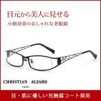 老眼鏡 女性用 おしゃれ シニア リーディンググラス シニアグラス レディース ブルーライト パソコン スマホ ケース +3.5 CA-2001C