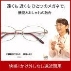 女性用 老眼鏡 CHRISTIAN AUJARD クリスチャンオジャールブランド  レディース リーディンググラス CA-R305 ソフトケース メガネ拭き付