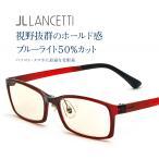 男性用 老眼鏡 ランチェッティ LANCETTI メンズ リーディンググラス LC-7503B