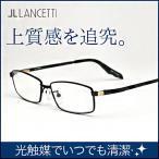 老眼鏡 男性 おしゃれ シニアグラス リーディンググラス メンズ LANCETTI ランチェッティ LC-R505