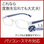 女性用 老眼鏡   レディース リーディンググラス OM-800T