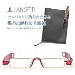老眼鏡 男性用 リーディンググラス  スクエア メンズ  シニアグラス携帯用 折りたたみ式 TR-145