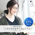 老眼鏡 おしゃれ レディース ブルーライトカット リーディンググラス  シニアグラス 日本製レンズ