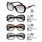 サングラス レディース UVカット UV400 大きい デカサングラス メガネケース付
