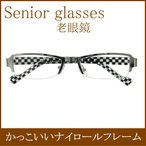 老眼鏡 おしゃれ かっこいい 男性用 メンズ メガネケース付 シルバー