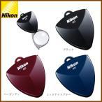 ルーペ 携帯 拡大鏡 2倍(8D) ニコン Nikon 正規品