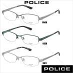 ポリス POLICE メガネフレーム チタン 正規品 VPL755J