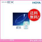 ハードコンタクトレンズ HOYA ハード EX (1枚) ホヤ 送料無料 メール便 代引き不可