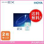 ハードコンタクトレンズ HOYA ハード EX (2枚) ホヤ 送料無料 メール便 代引き不可