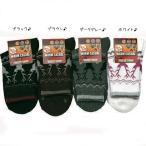Regular Socks - 靴下 秋冬に 婦人 レディース DM便送料無料 鹿&ハート柄 あったかパイルソックス