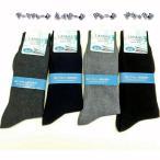 Yahoo!インナー販売のeyes靴下 お得な3足セット DM便送料無料 綿混 メンズ ビジネスリブソックス