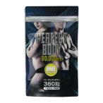 HMB カルシウム hmb サプリ PERFECTBODY 360粒 1日12粒 30日分 (ポスト投函-np)